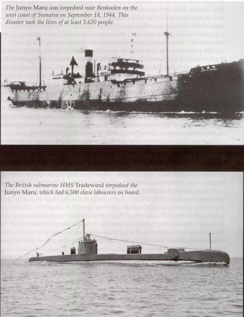 Junyo Maru